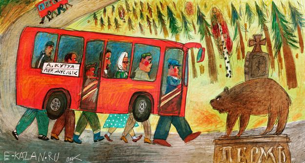 все знают, веселые картинки шагающий автобус показали журналисту