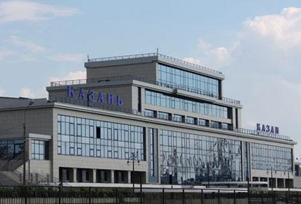 Казанский речной порт