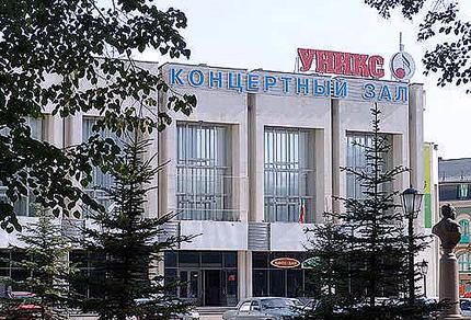Концертныя часть УНИКСА