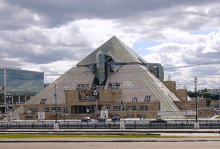 зале КРК «Пирамида»