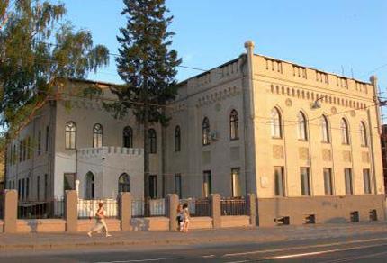 Сайт городской клинической больницы 1 белгород