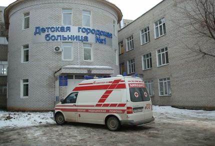 Городская больница феодосии телефон