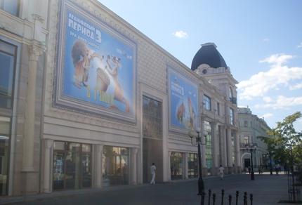в центре Казани,