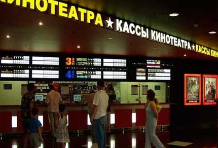 В кинотеатре Grand cinema,