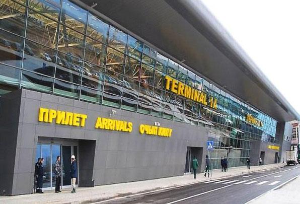Один из крупнейших аэропортов