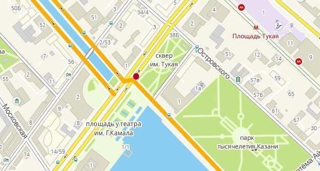 С30сентября вКазани перекроют несколько дорог