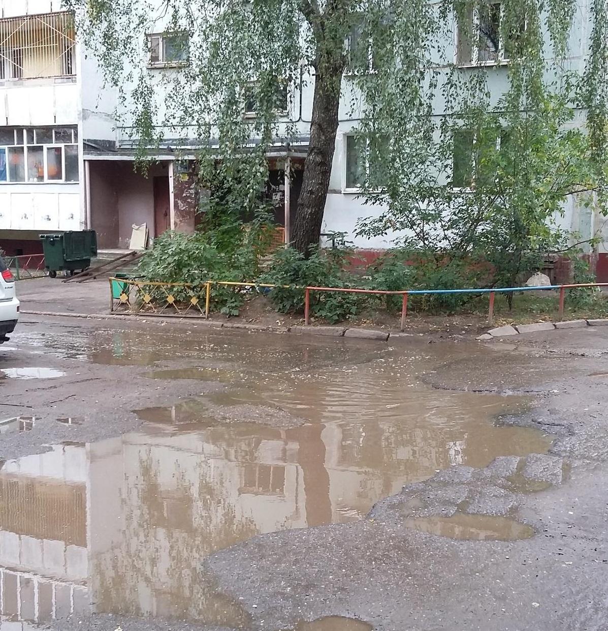 Фото: Ляйсан Слесарева