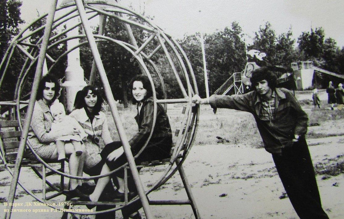 Парк Химиков 1976 года. Фото: yadi.skkraeved-16.livejournal.com