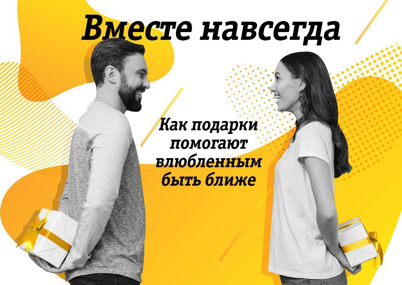 Фото: beeline.ru