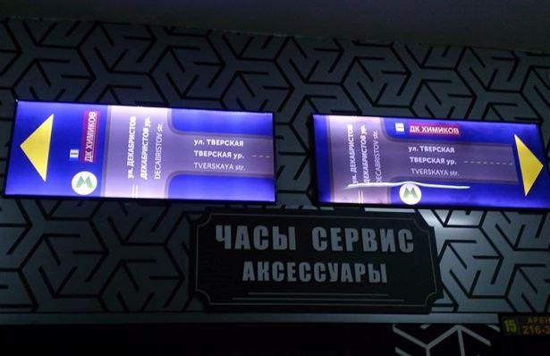 Фото: Александр Зобнин/facebook.com