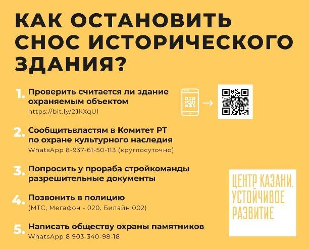 Памятка: kzncenter/vk.com