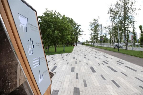 Бульвар на Декабристов. Фото: kzn.ru