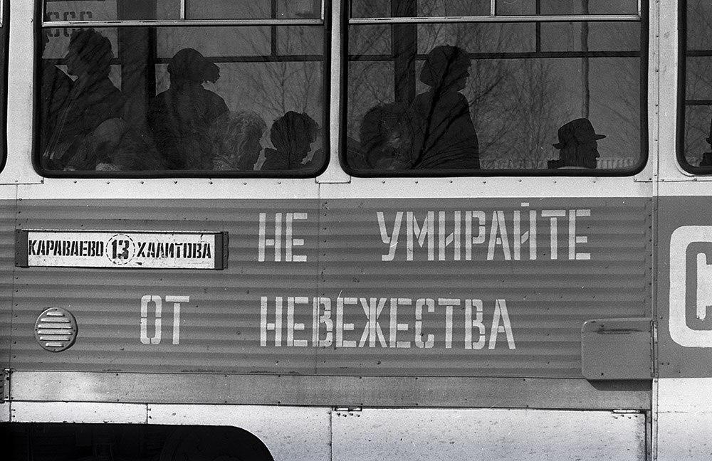 Трамвай №13. Фото: Евгений Канаев
