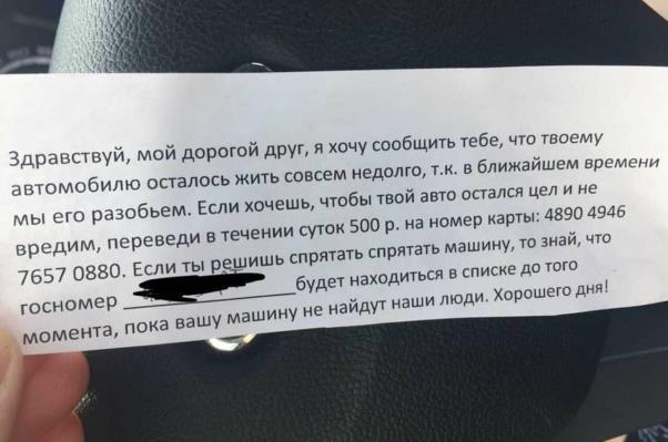 Фото: МВД по РТ