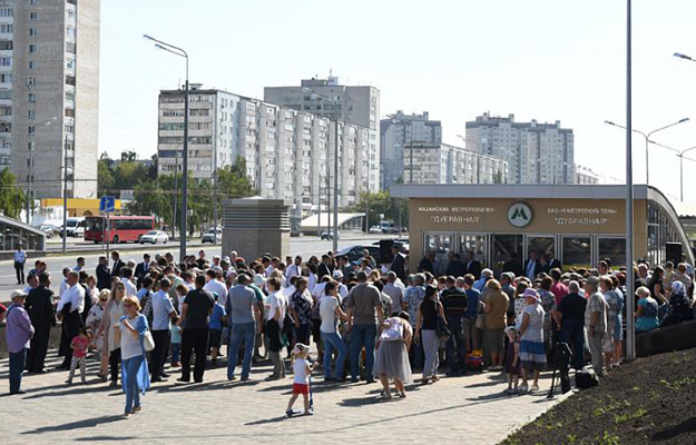«Дубравная» в день открытия. Фото: kzn.ru