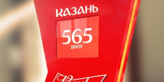 565 дней доЧМ-2018: вКазани запустили часы обратного отсчета
