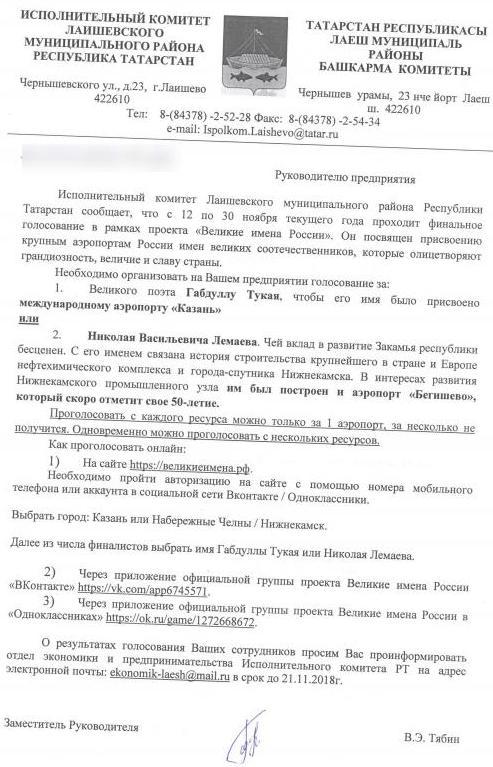 Модели онлайн лаишево zarina и наталья водянова