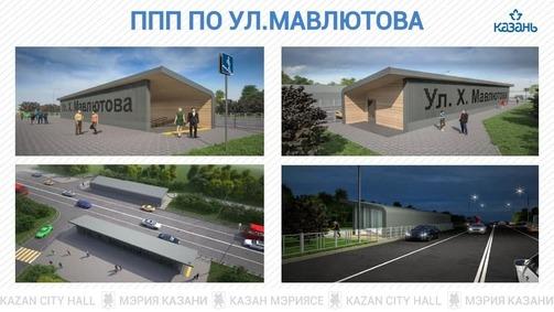 Эскиз: kzn.ru