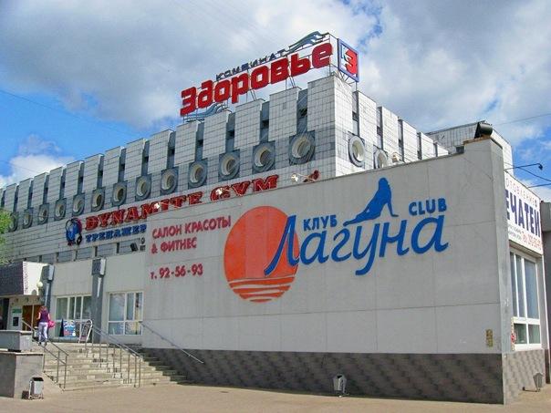 Сооружение комбината «Здоровье» вКазани снесут