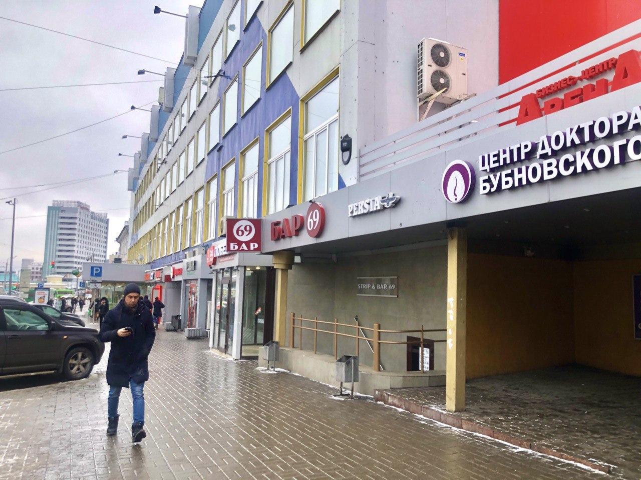 GIF: e-Kazan.ru