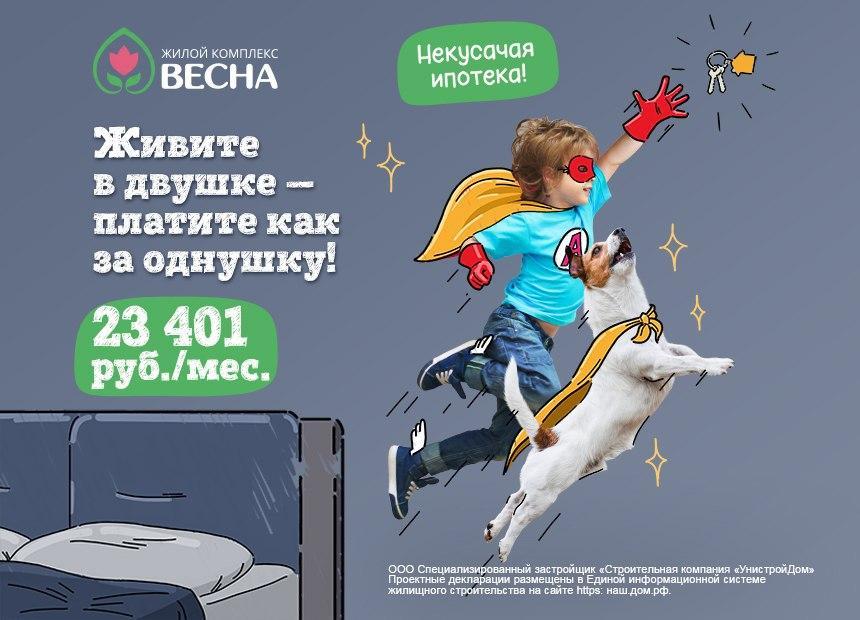 Фото: unistroyrf.ru