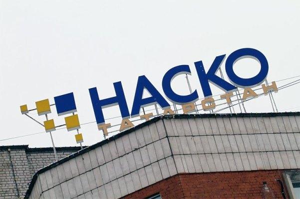 Фото: naskokzn/vk.com