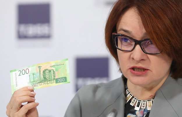 200 рублей. Фото: tass.ru