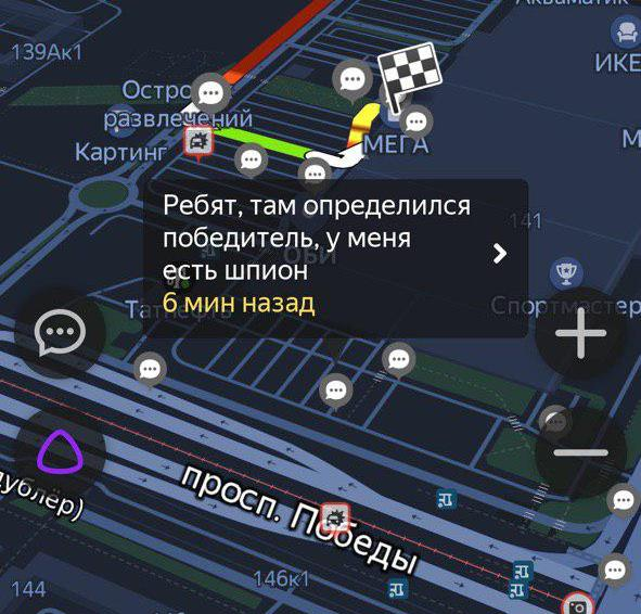 Скриншот: e-Kazan.ru