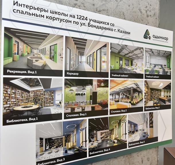 Фото: shaimiev.tatarstan.ru