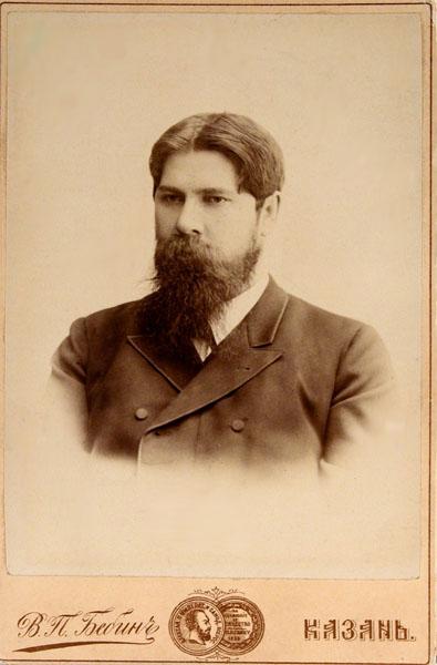 Владимир Бехтерев в Казани, 1881 год. Фото: общественное достояние