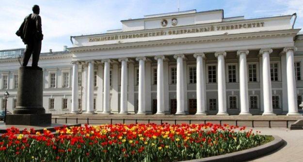 НГУ получит изфедерального бюджета 849,2 млн руб.