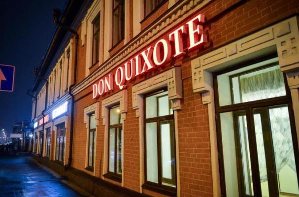 Отель «Дон Кихот». Фото: hotel-inn.ru