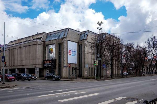 Галерея современного искусства. Фото: art16.ru