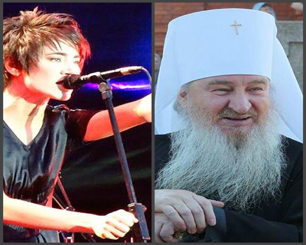 Митрополит Татарстана Феофан прошёлся помузыке Земфиры, назвав ее  «псевдокультурой»