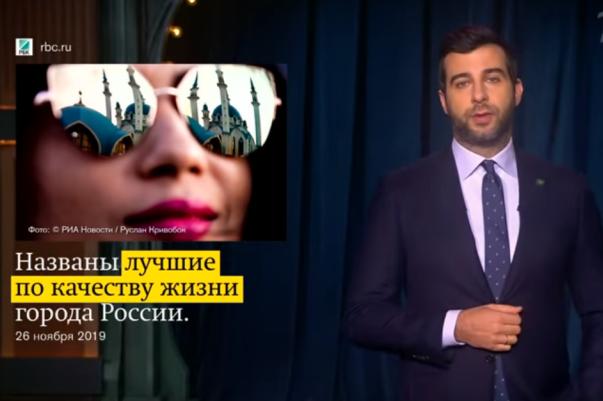Скриншот: «Вечерний Ургант»/youtube.com