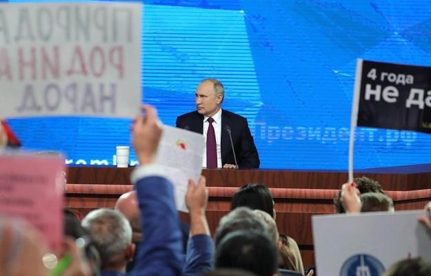 Большая пресс-конференция Путина. Фото: kremlin.ru