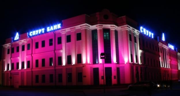«Спурт банк» приостановил  операции посчетам