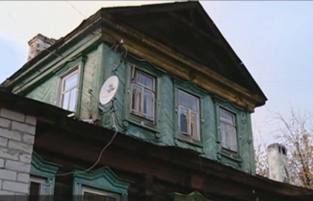 Дом на Хади Атласи. Фото: ntv.ru