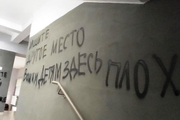 Фото: «Вечерняя Казань»