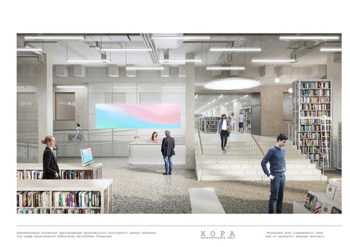Эскиз: архитектурное бюро ХОРА