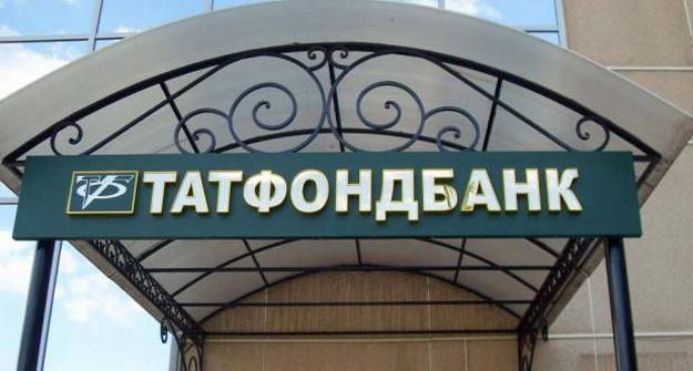 ЦБввел мораторий наудовлетворение требований кредиторов Татфондбанка