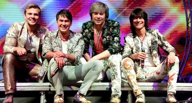 Русская поп-группа «На-На» выступит на«Казанской Масленице»