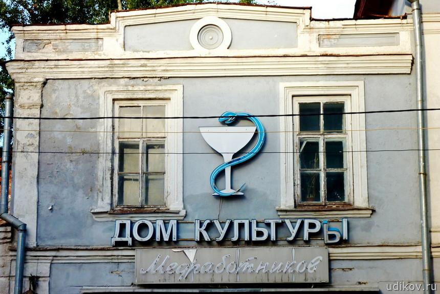 Фото: udikov.livejournal.com