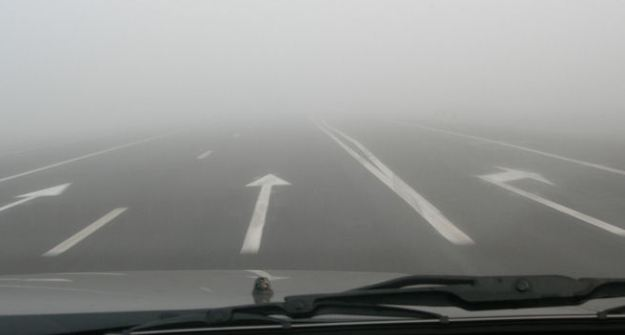 Туман иморось ожидают татарстанцев впоследний день сентября