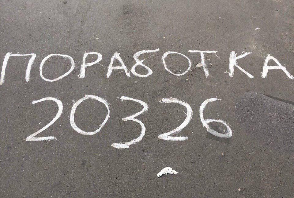 Фото: читатель e-Kazan.ru