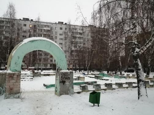 Фото: kazanushka/vk.com