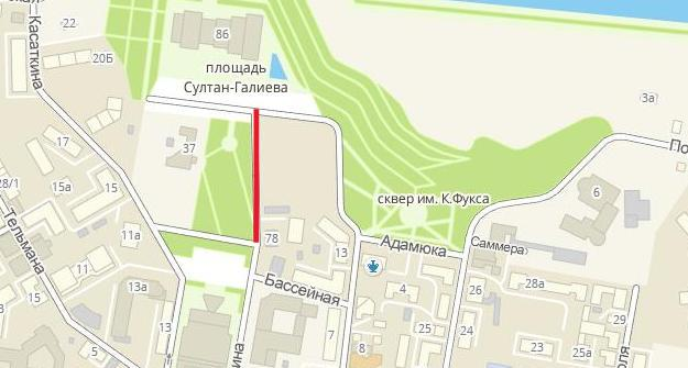 ВКазани для машин закрыли еще две улицы