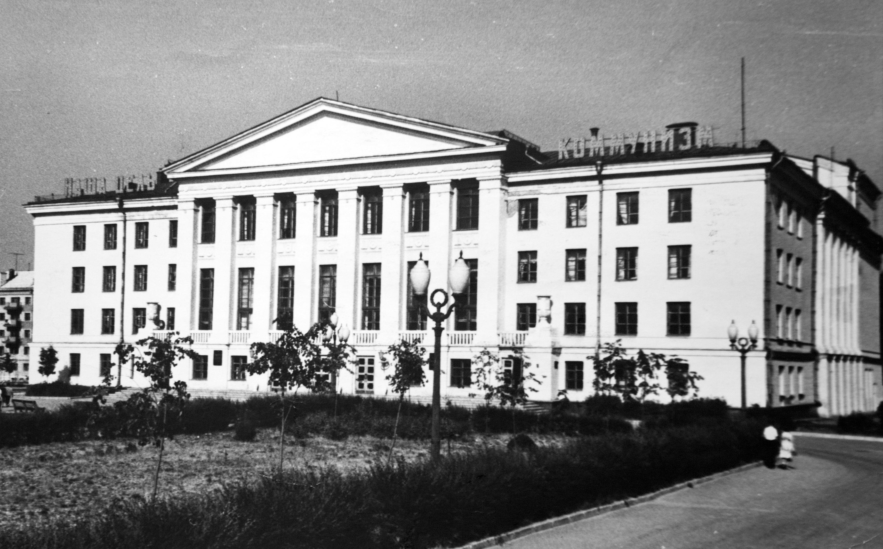 Фото: архив музея Ленинского района