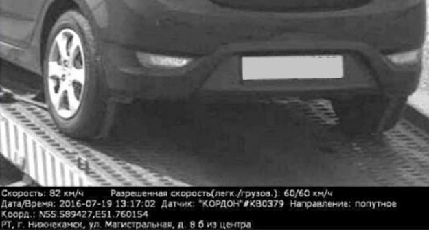 Нижнекамец получил штраф запревышение скорости, когда его автомобиль перевозили наэвакуаторе
