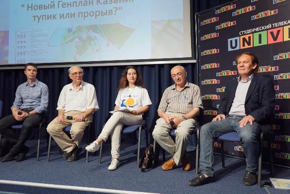 Дебаты по генплану. Фото: media.kpfu.ru